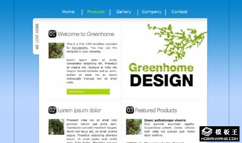 园艺设计动态网页模板