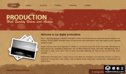 棕红复古喷溅网页模板