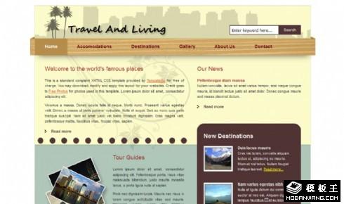 旅行生活信息网页模板