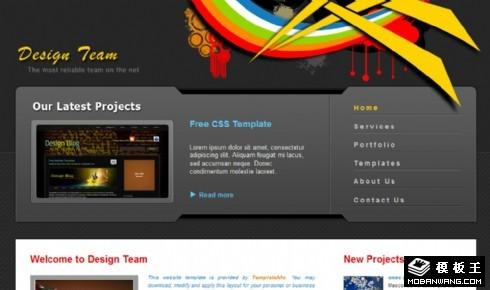 设计团队服务案例网页模板