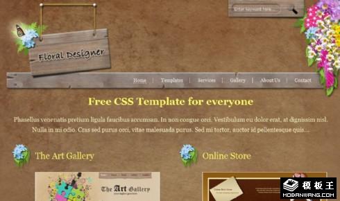 棕色复古纹理花艺网页模板