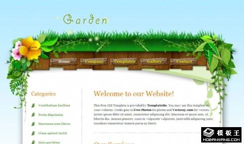 花园导航信息介绍网页模板