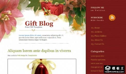 暗红圣诞礼物BLOG网页模板