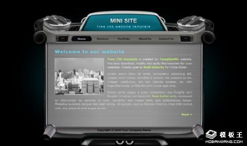 银灰汽车界面信息网页模板