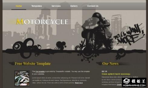 魔力摩托车信息网页模板