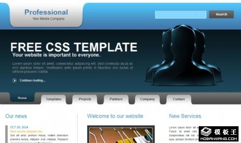 专业商务管理信息网页模板