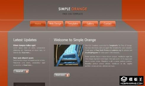 灰橙信息介绍网页模板