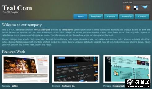 蓝绿企业信息动态网页模板