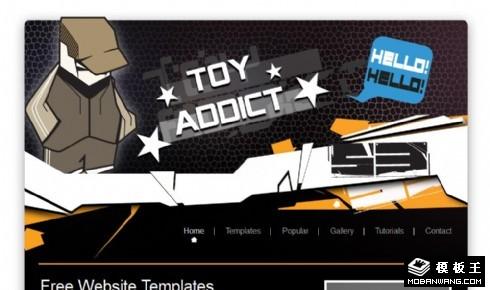 玩具爱好者BLOG网页模板