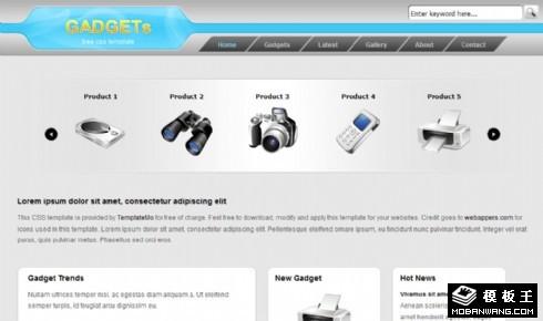 银灰数码科技产品网页模板