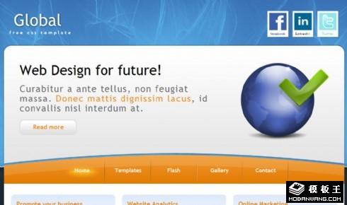 全球商业营销企业网页模板