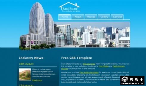 蓝色房地产房源查询网页模板