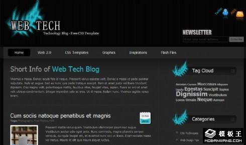 黑色科技博客网页模板