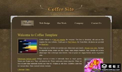咖啡信息框网页模板