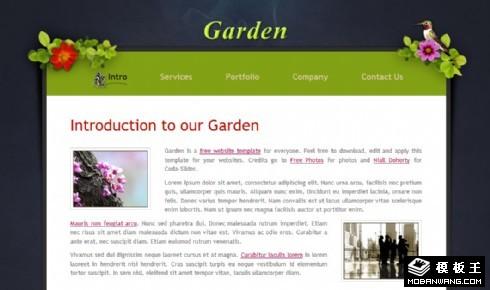 花园信息单页面网页模板