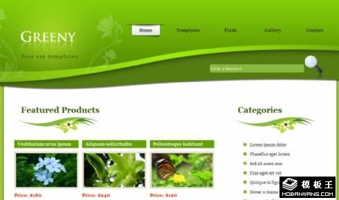 绿色花卉产品网页模板