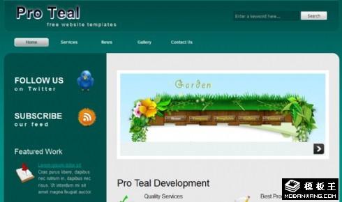 绿色业务动态介绍网页模板