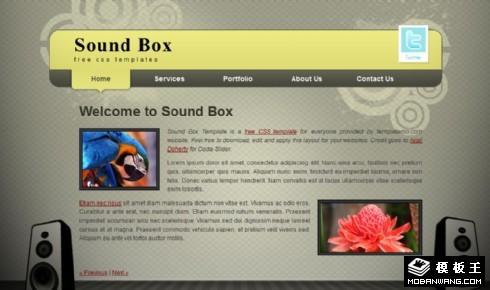 视听展示台网页模板