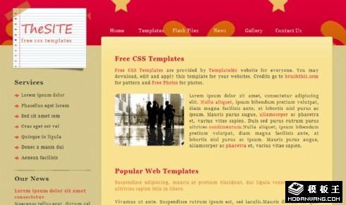 红黄信息动态网页模板