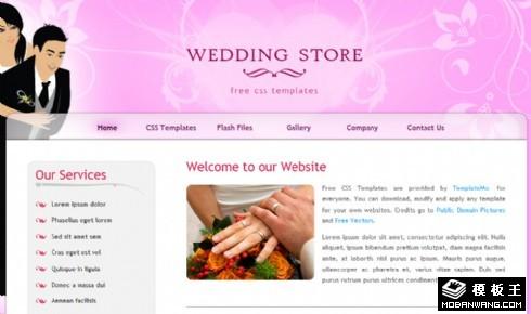 粉红婚礼服务展示网页模板