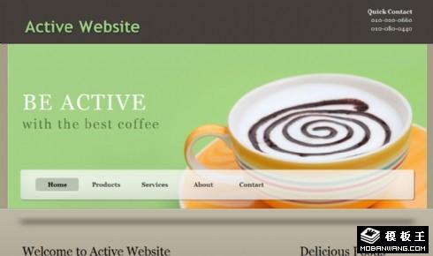 点心咖啡美食网页模板