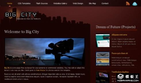 都市视觉动态网页模板