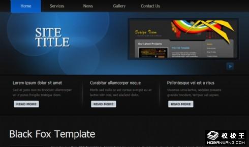 黑蓝服务产品介绍网页模板