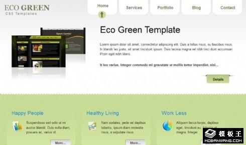 生态绿色服务介绍网页模板