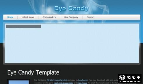 视觉特效服务团队网页模板