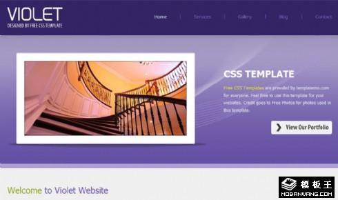 紫罗兰信息动态网页模板