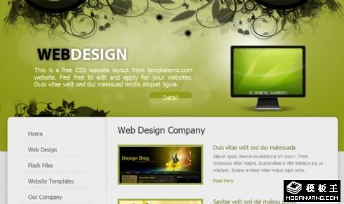 网页设计团队展示网页模板