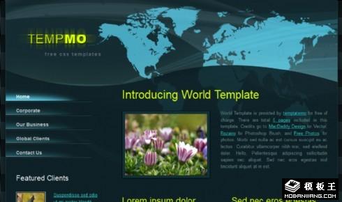 深绿国际商务信息网页模板