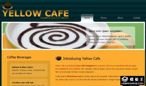 黄色咖啡馆介绍网页模板