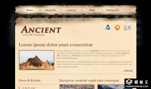 古文明信息介绍网页模板