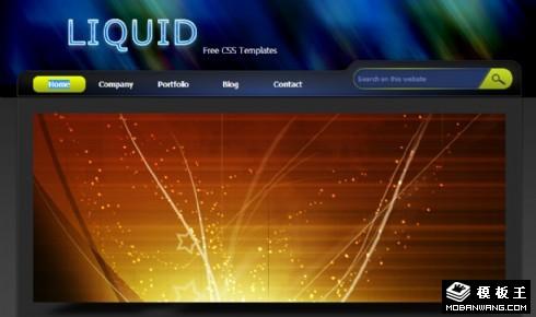 流动颜色信息介绍网页模板