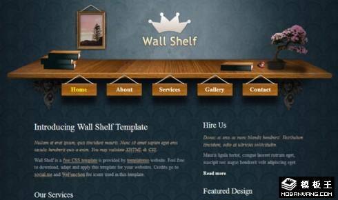 壁架信息介绍网页模板