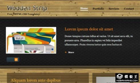 木条BLOG动态网页模板