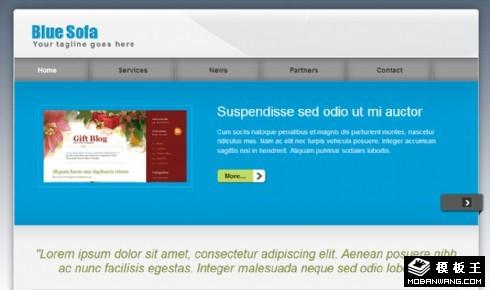 蓝色舒适产品网页模板