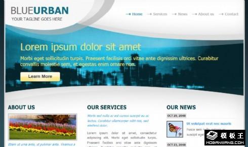 蓝色都市服务介绍网页模板