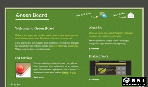 绿色公告板信息展示网页模板