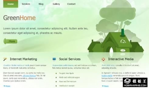 绿色之家介绍网页模板