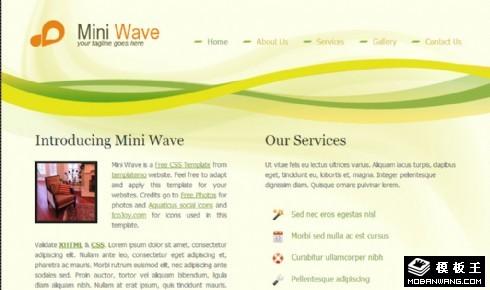 绿波信息动态网页模板