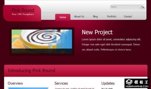 红色产品服务简述网页模板