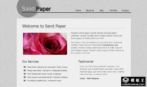 灰白纸张信息动态网页模板