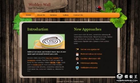 木墙面板展示网页模板
