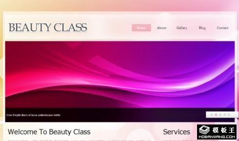 粉红美容产品介绍网页模板