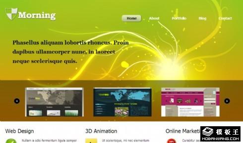 绿色光芒信息动态网页模板