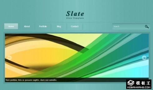 绿色服务介绍展示网页模板
