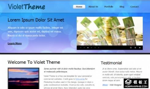 紫罗兰产品介绍展示网页模板