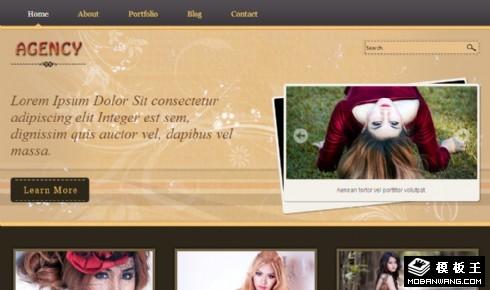 艺术摄影机构信息网页模板